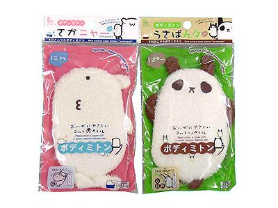 Kawaii Cute Cartoon Bath Wash Mitten